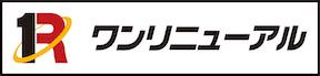 町田市・相模原市の大規模修繕・マンション修繕&防水工事専門店ワンリニューアル
